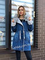 Зимняя женская джинсовая куртка парка на меху