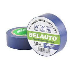 Изолента BELAUTO синяя 10 м (BI61)