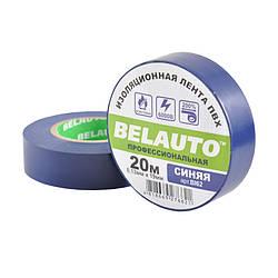 Изолента BELAUTO синяя 20 м (BI62)