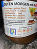 Nutella шоколадная паста 1000 грм, фото 2