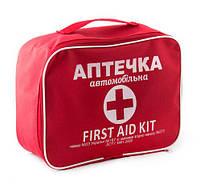 Аптечка автомобільна першої допомоги для мікроавтобусів Carlife в червоній сумці. Аптечка для авто машини