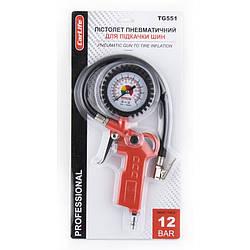 Пістолет для підкачки шин легкових авто CarLife