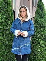 Демисезонная женская длинная джинсовая куртка парка на меху