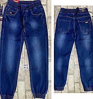 {есть:146 СМ} Джинсовые стрейч  брюки для мальчиков, Pelin Kids, Артикул:P1003 [146 СМ]