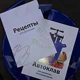 Автоклав бытовой электрический синий, фото 3