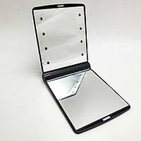 Зеркало карманное дорожное с LED подсветкой складное мини зеркальце Make ap Mirror черный