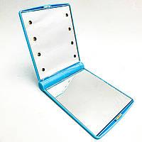 Зеркало карманное дорожное с LED подсветкой складное мини зеркальце Make ap Mirror голубой
