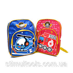 Дитячий рюкзак Stenson 31*27*9 см