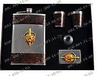 Подарочный набор СССР AL209С Фляга+2 стопки+лейка+зажигалка Оригинальные подарки мужчине Набор мужчины в поход