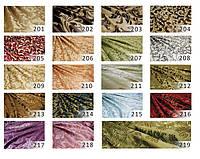Палитра шторной ткани,шанзализе,атлас