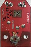 Антенный усилитель EUROSKY SWA-109, фото 2