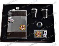 Подарочный набор СССР AL209В Фляга+2 стопки+лейка+зажигалка Оригинальные подарки мужчине Набор мужчины в поход