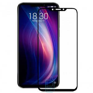 Защитное стекло Full Screen Meizu X8 black тех.пакет