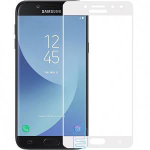 Защитное стекло Full Screen Samsung J7 2016 J710 white тех.пакет