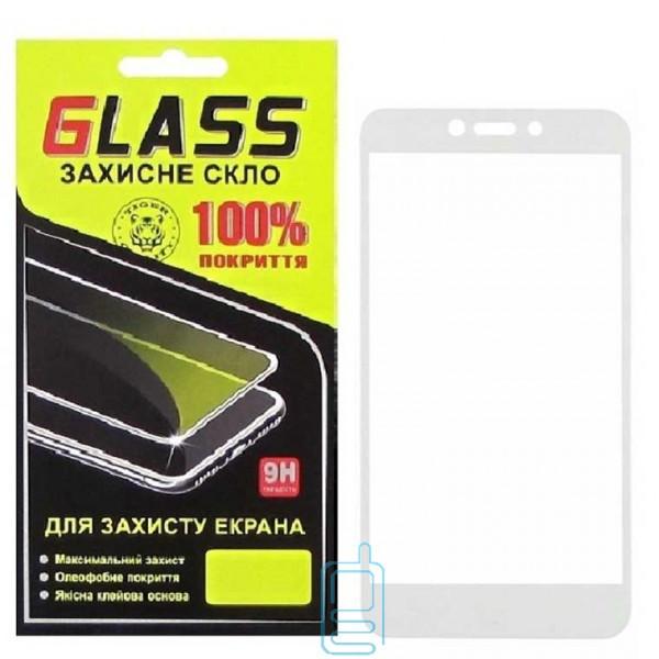 Защитное стекло Full Glue Xiaomi Redmi 4X, Redmi GO white Glass