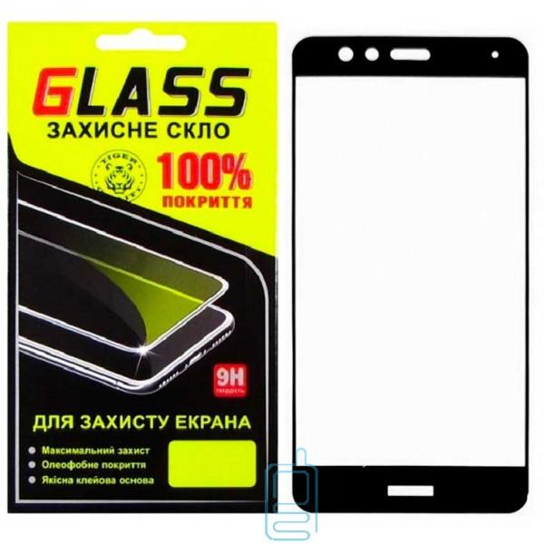 Защитное стекло Full Screen Huawei P10 Lite 2017 black Glass
