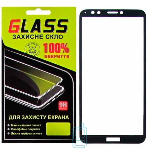 Защитное стекло Full Screen Huawei Enjoy 8, Honor 7C Pro, Nova 2 Lite, Y7 2018, Y7 Prime 2018 black Glass