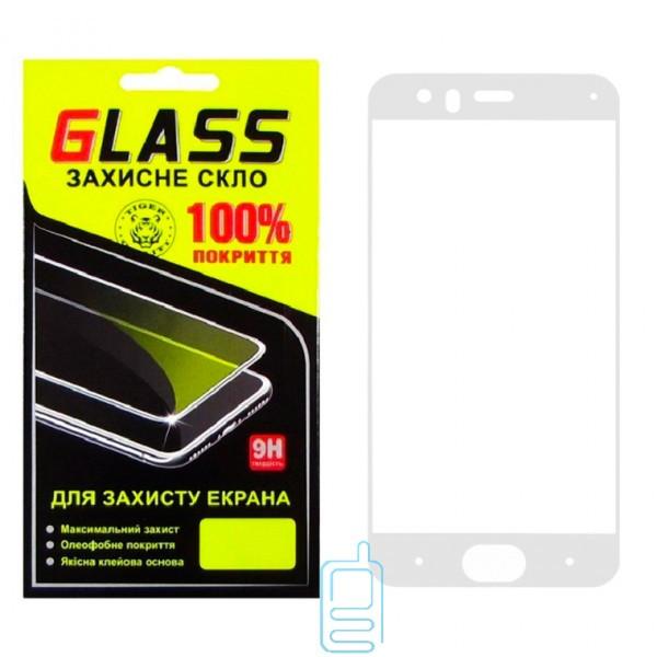 Защитное стекло Full Screen Xiaomi Mi6 white Glass