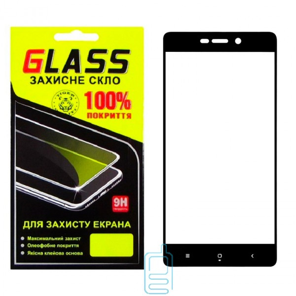 Защитное стекло Full Screen Xiaomi Redmi 3, 3S, 3 Pro, 4A black Glass