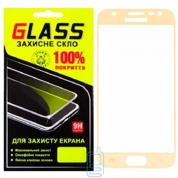 Защитное стекло Full Screen Samsung J3 2017 J330 gold Glass