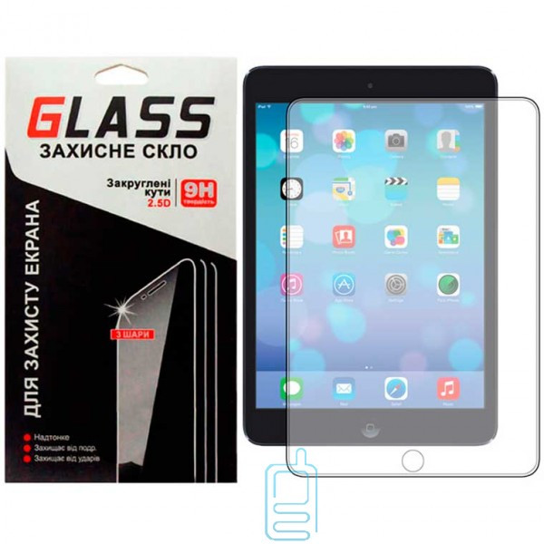 Защитное стекло 2.5D Apple iPad Pro 9.7″ 2017, iPad Pro 9.7″ 2018 0.3mm Glass