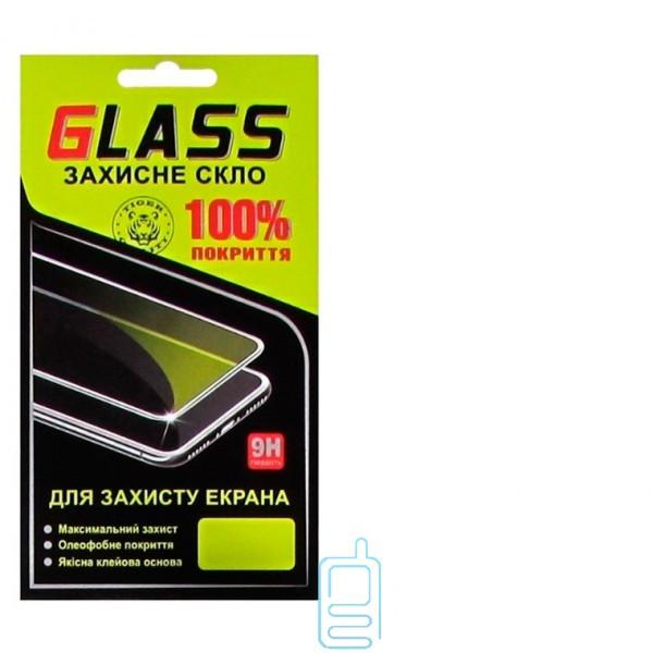 Защитное стекло Full Glue Huawei Honor 10 black Glass
