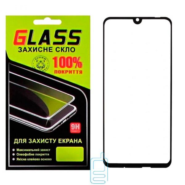 Защитное стекло Full Glue Huawei Honor 20i black Glass
