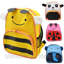 Дитячий рюкзак Stenson 29*19*9 см