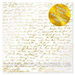 Ацетатный лист с фольгированием Golden text 30,5х30,5 см Фабрика декора