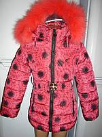 """Пальто для девочки зимнее """"Стиль"""" (5,6, лет)"""