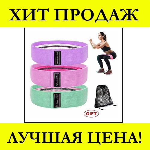 Тканевые фитнес резинки Gift 3 шт.