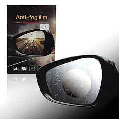 Пленка-антидождь на зеркало заднего вида Anti-fog Film 95х135мм