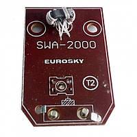 Усилитель антенный цифрового телевидения Т2 EUROSKY SWA - 2000 40 - 47dB