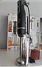 Погружной блендер с чашей Lexical LHB-1603, 250 Вт., фото 8