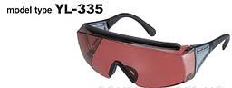 Очки защитные YL-335 M-018 Nd-YAG (SHG) 532nm. O.D.+2 30% ( медицина, косметология ) Yamamoto Япония