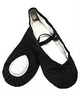 Балетки черные для танцев хореографии и гимнастики