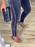 Женские лосины велюровые с лампасами, фото 6