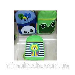 Дитячий рюкзак Stenson 32*25*9 см