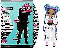 Кукла ЛОЛ ОМГ Леди Релакс 3 -я серия L.O.L. Surprise! O.M.G. Series 3 Chillax Fashion Doll Оригинал