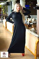 Платье в пол свободного покроя 3 цвета