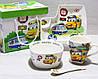 Посуд дитячий з порцеляни Машинки Go (4 предмета)