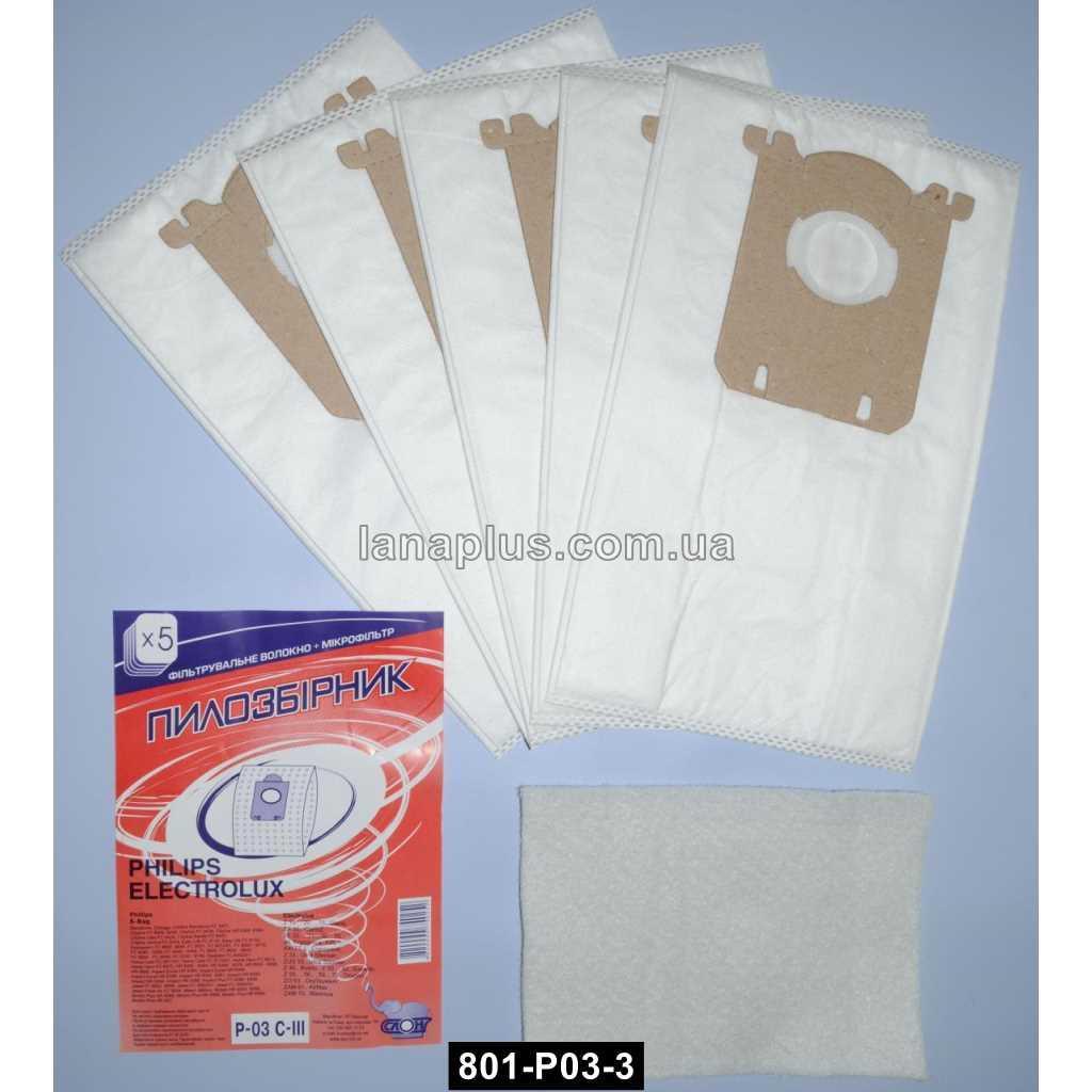 Мешок пылесборник P-03 C-III для пылесосов Philips, Electrolux, микроволокно, 5штук + сменный фильтр, Слон,