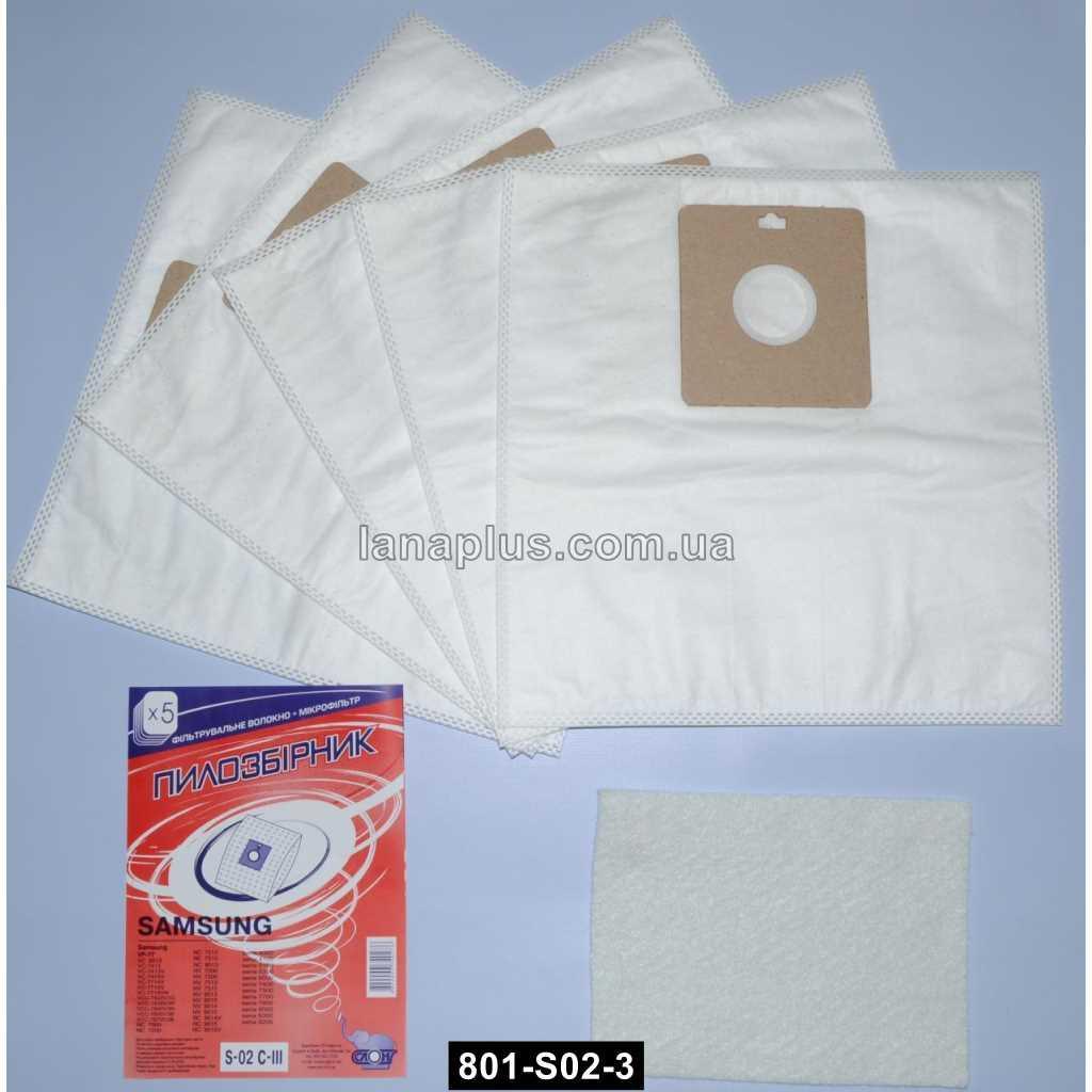 Мешок пылесборник S-02 C-III для пылесосов Samsung, Scarlett, Rainford, микроволокно, 5штук + сменный фильтр,