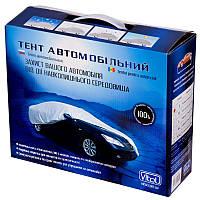 Тент автомобильный Vitol размера XXL серый полиэстер (F 170T/F 14062 XXL)