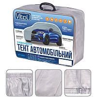 Автомобильный тент размера М Vitol на джип и минивэн серый с подкладкой PEVA+PP Cotton (JC13401-M)