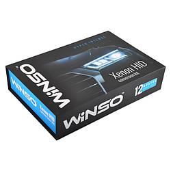 Комплект ксенона WINSO H1 5000K 35W Slim Ballast (741500)