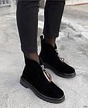 Женские демисезонные ботинки на молнии с камнями, фото 2