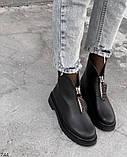 Женские демисезонные ботинки на молнии с камнями, фото 7