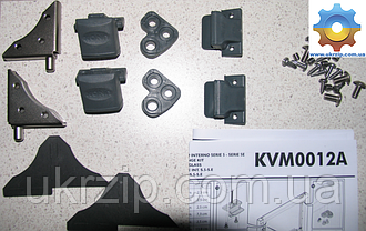 Комплект фиксаторов стекла KVM0012A для печи Unox XVC 5 серия (из нержавейки)
