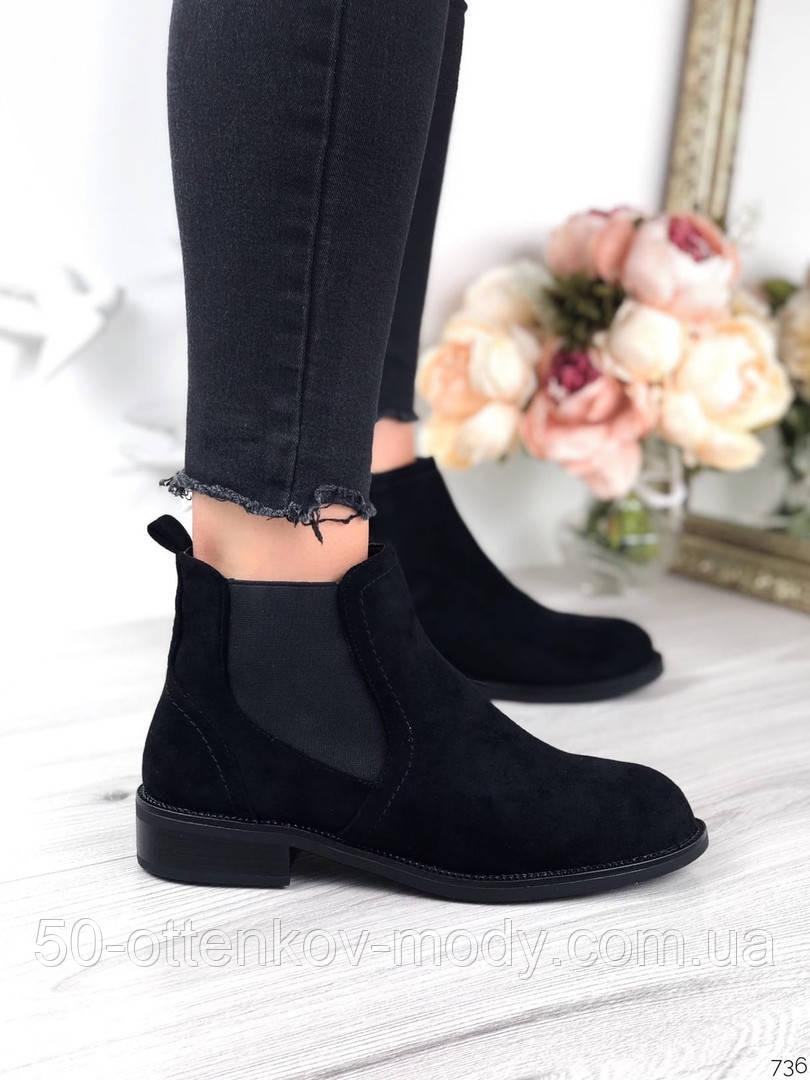 Женские демисезонные ботинки Челси на резинках